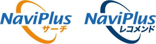 「ナビプラスシリーズ」ご紹介セミナー 2015.7.23